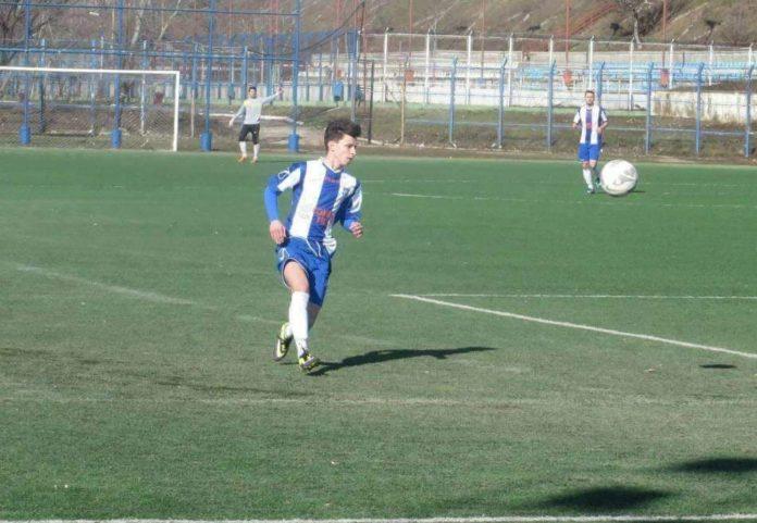 AFC Rapid